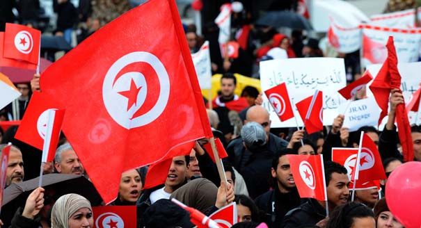 After Tunisia's Elections, It's Time for Realism and Reconciliation