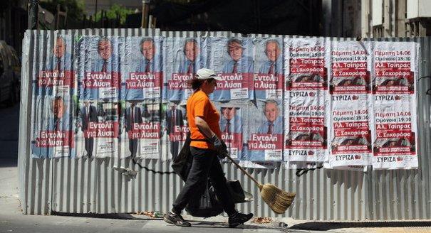 Greece's Bankrupt Political Culture