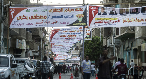 The State of Alliances in Egypt's Elections