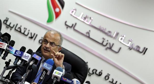 A New Chapter in Jordan's Electoral Saga
