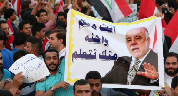 Abadi's Failed Reforms