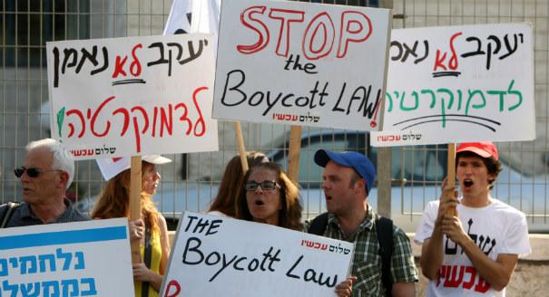 Israel's Shrinking Democracy