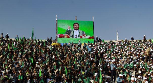 Saudi Arabia's Unholy War