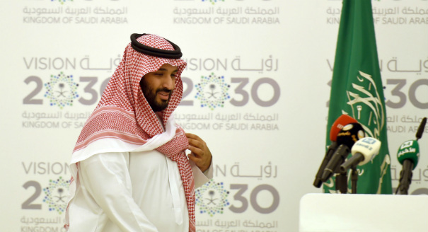 الرؤية السعودية 2030: الرابحون والخاسرون