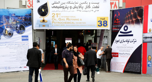 The Iranian–Saudi Petrochemicals Competition