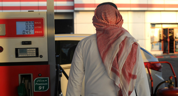Saudi Arabia and the Oil Pricing Wars of the Middle East