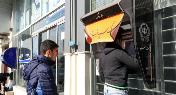 إصلاحات القطاع المصرفي في إيران
