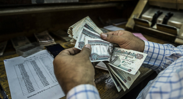 The Trials of the Egyptian Pound