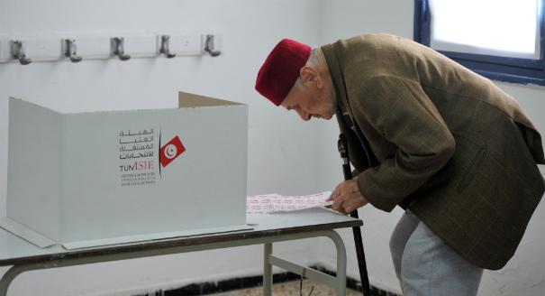 Tunisia's Decentralization Process at a Crossroads