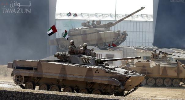 The UAE's Defense Horizons