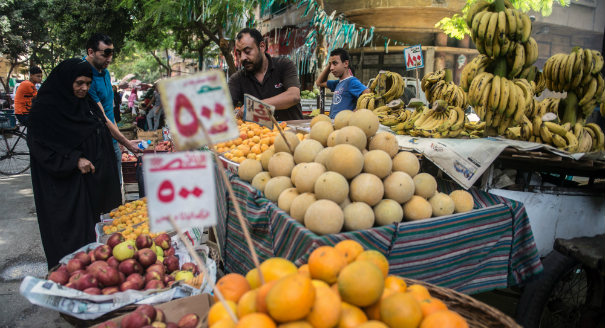Adjusting Egyptians' Inflation Expectations