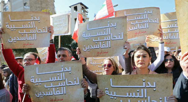 One Step Forward for Lebanon's Elections