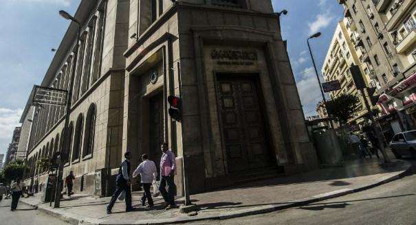 التحديات أمام الاقتصاد المصري