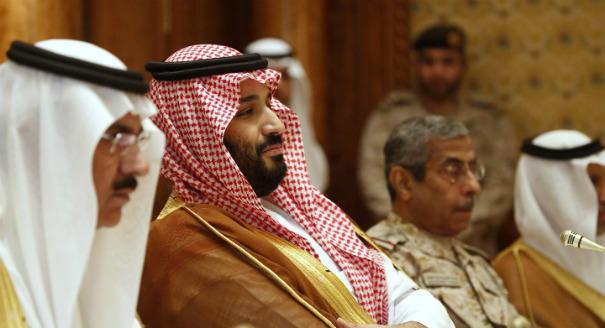 إصلاح الدفاع والأمن في السعودية