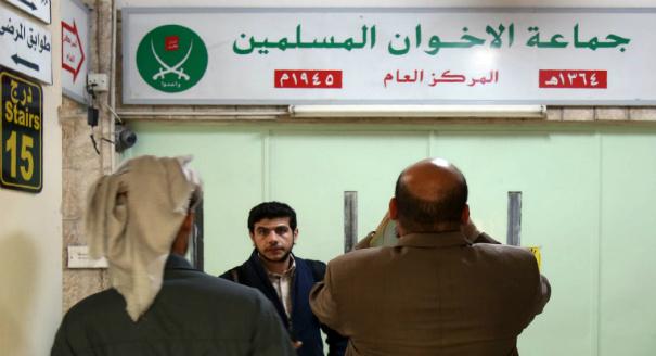 The Continued Fragmentation of the Jordanian Brotherhood