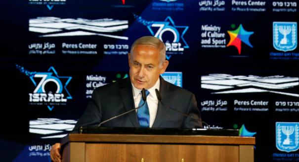 Netanyahu's Troubling Legacy