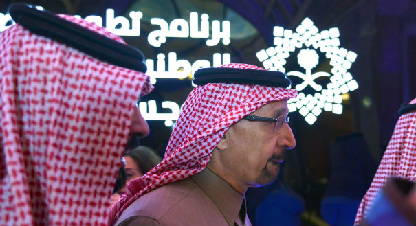Challenges of Public Policymaking in Saudi Arabia
