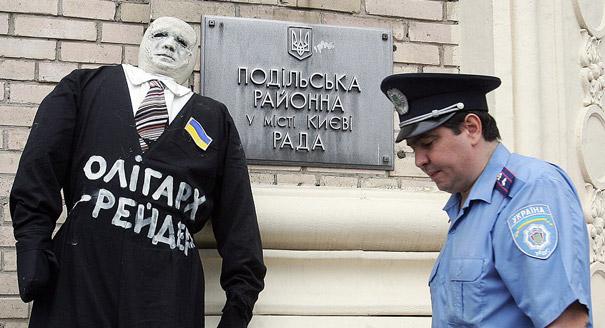 Ukraine's Omnipresent Oligarchs