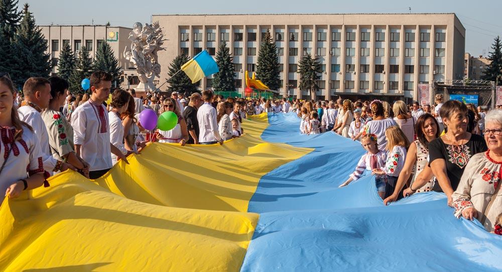 Ukrainian Society Ahead of the Elections