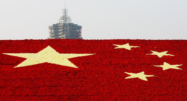 China's Difficult Year 2013