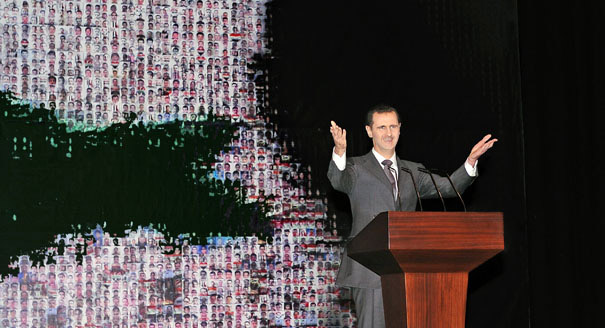 The Syrian Constitution: Assad's Magic Wand