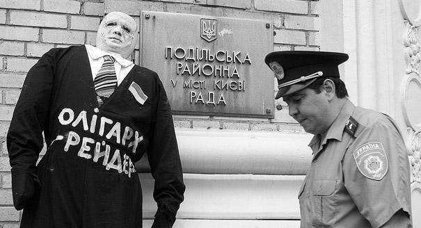 Почему Украине не удается справиться с олигархами