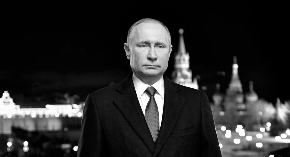 Judy Asks: Is Russia Europe's Biggest Threat?