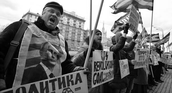 Российская внешняя политика и политика безопасности