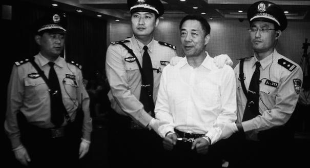 К концу правления Ху Цзиньтао коррупция достигла ужасных размеров