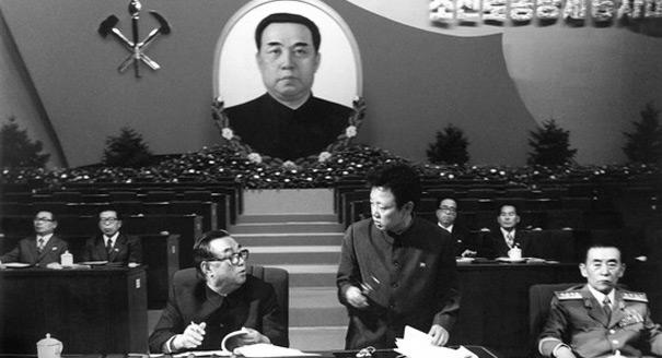 Партия опять рулевой: зачем Северная Корея проводит первый за 35 лет съезд