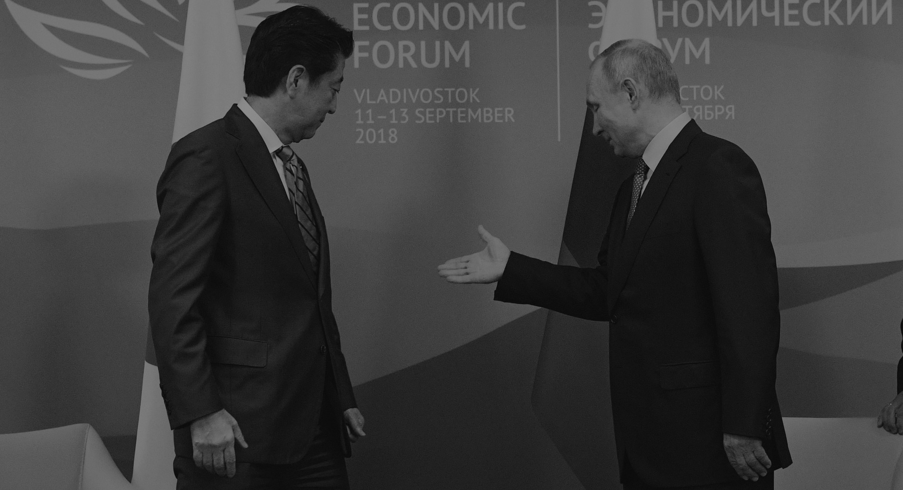 Shinzo Abe's Legacy: How to Further Develop Economic Ties Between Russia and Japan