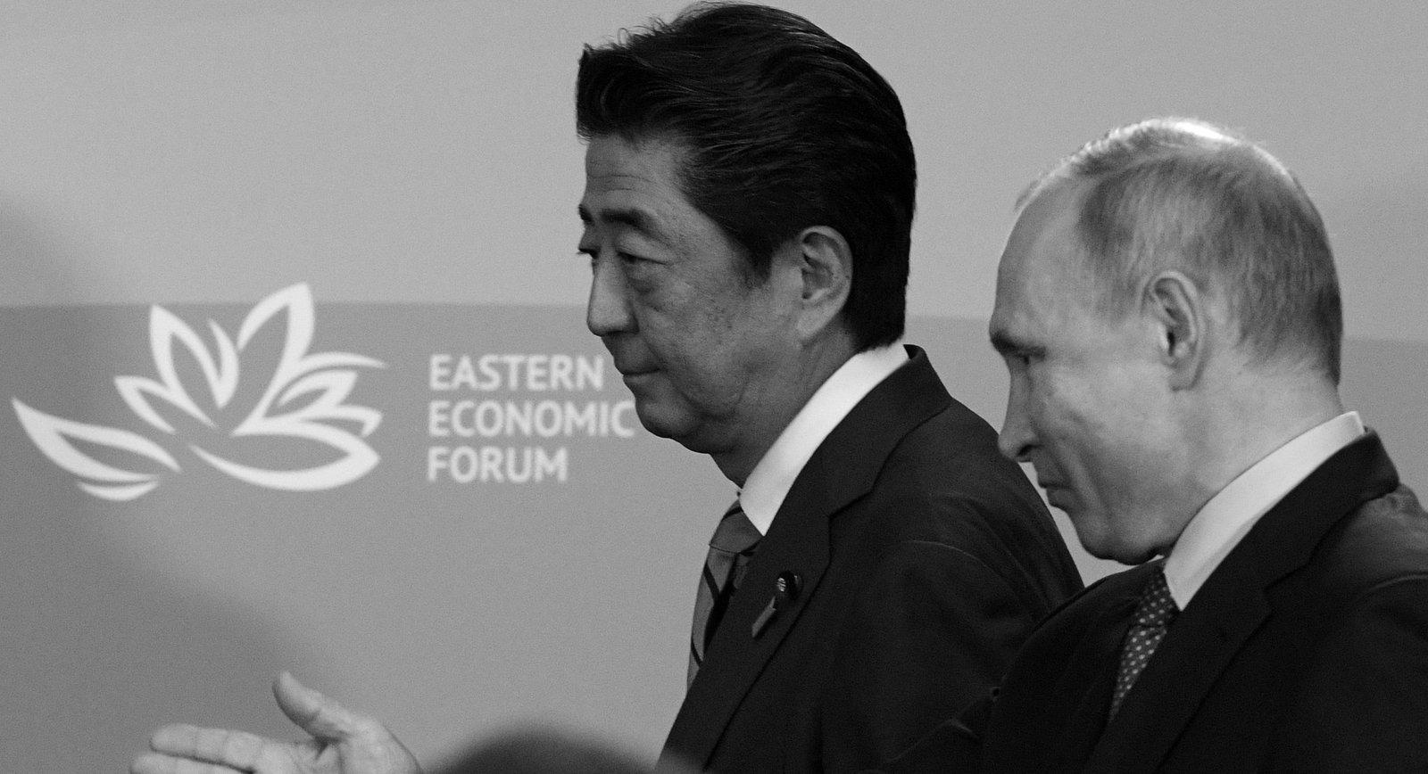 Почему России важно не терять Японию с радара