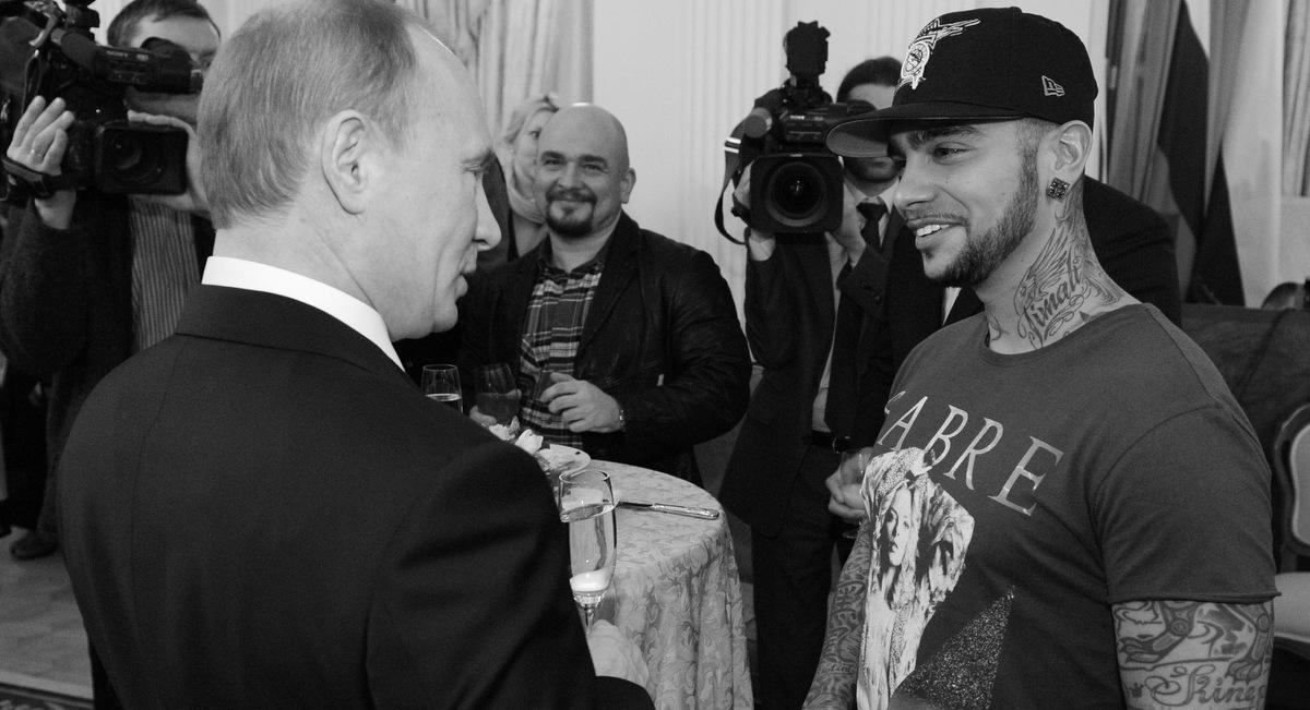 Putin's Public Enemy