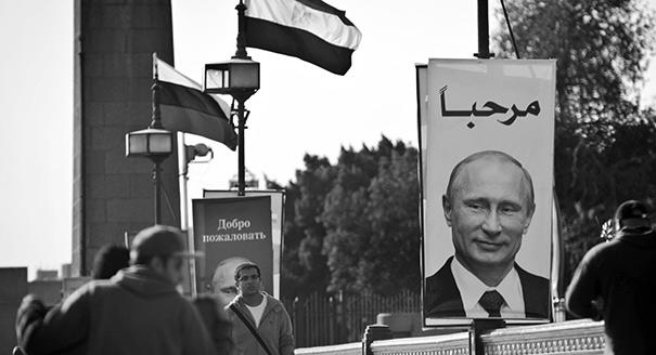 Russia in the Middle East: Moscow's Objectives, Priorities, and Policy Drivers
