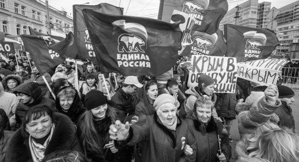 Российская власть — 2015: тактика без стратегии