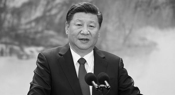 Внешняя политика Китая «по Си Цзиньпину»