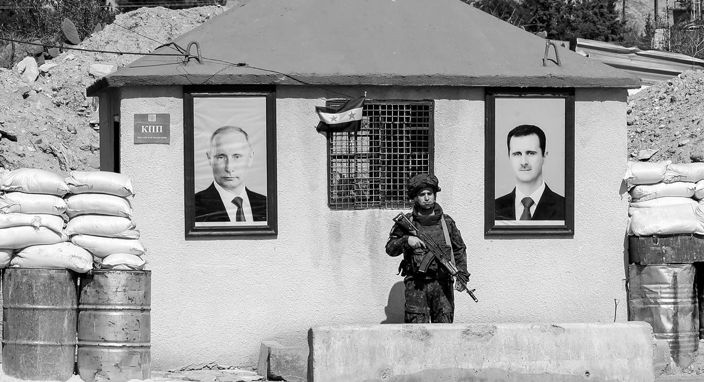 Роль России в реформировании сирийских спецслужб