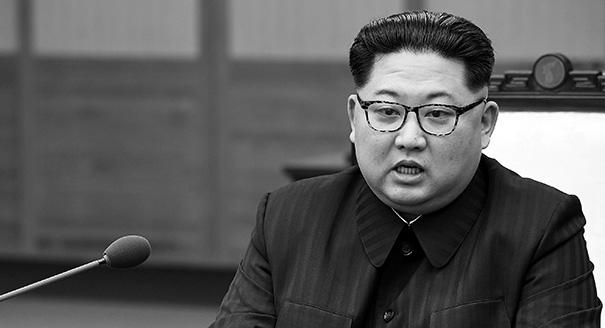Key Issues for U.S.–North Korea Negotiations