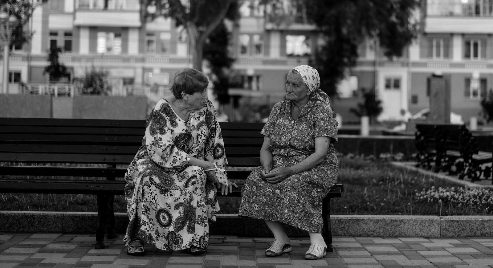 Putin's Botched Pension Reform