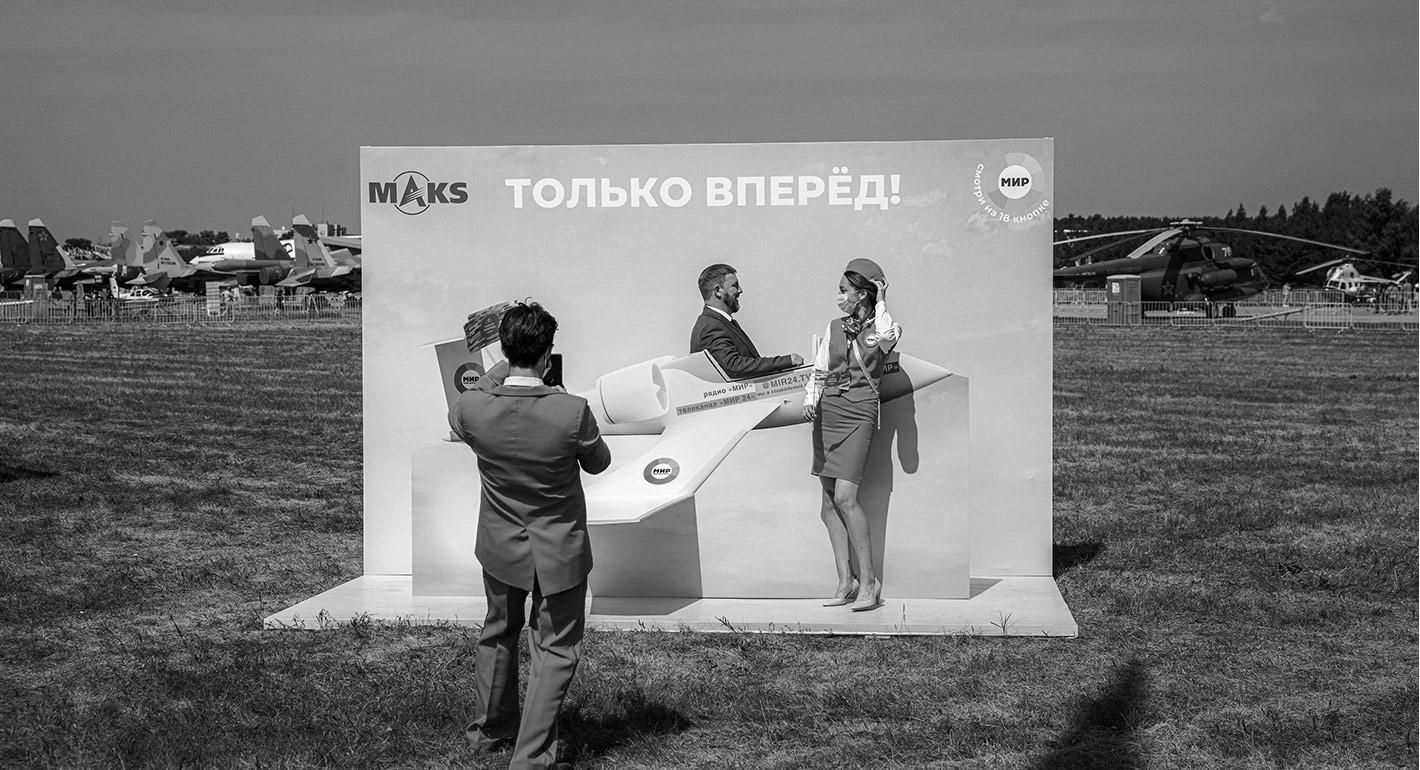 Мадам де Помпадур в Москве. Опыт систематизации рисков для российской политики