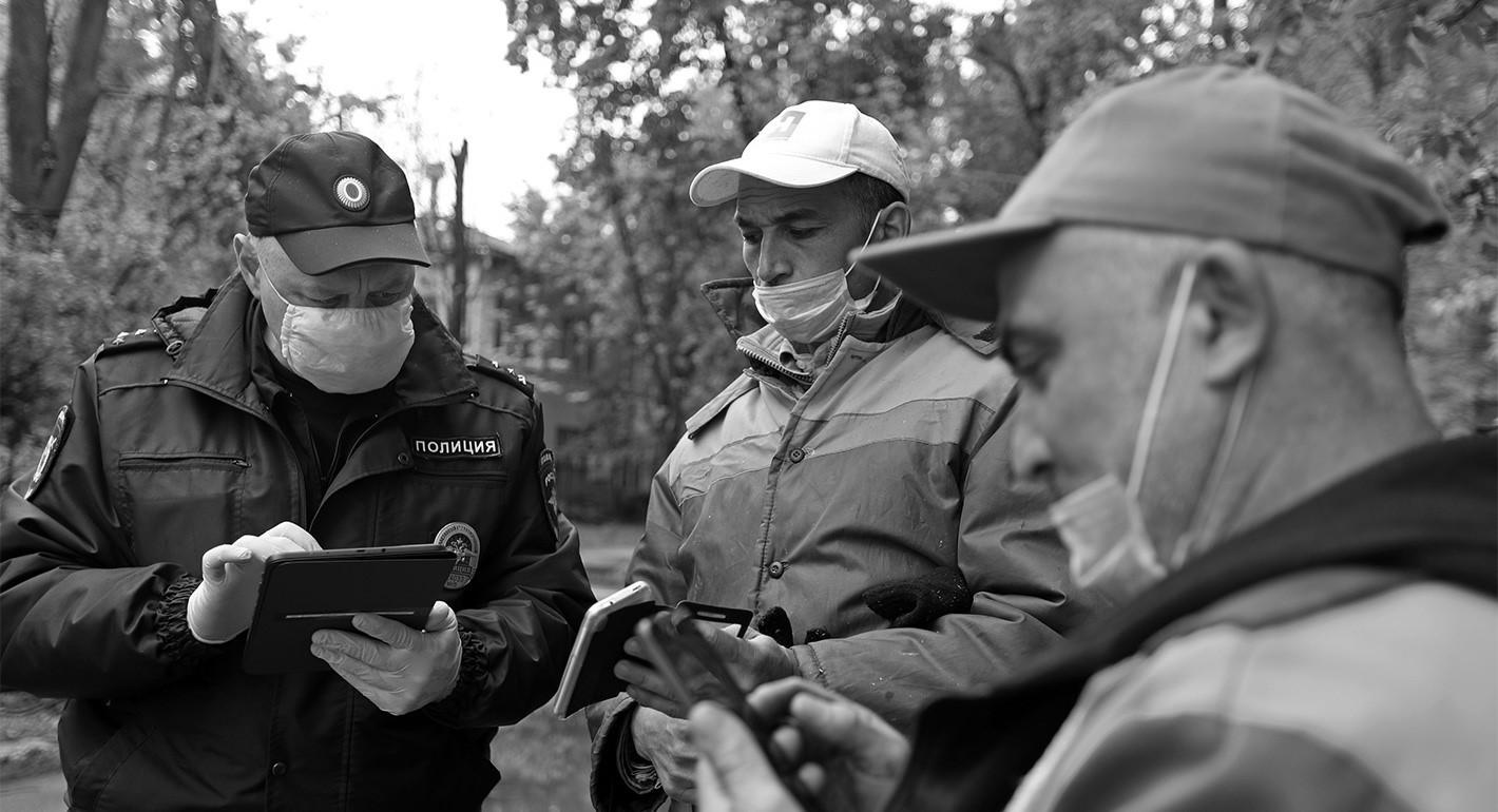 Технологии слежения в России и Евразии. Ожидает ли нас общество тотального контроля?