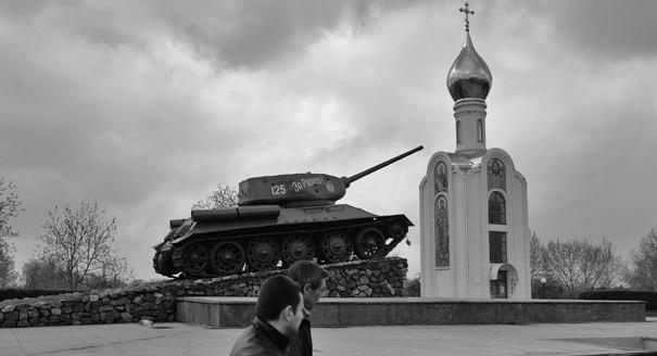 Приднестровье: поворот на Запад?