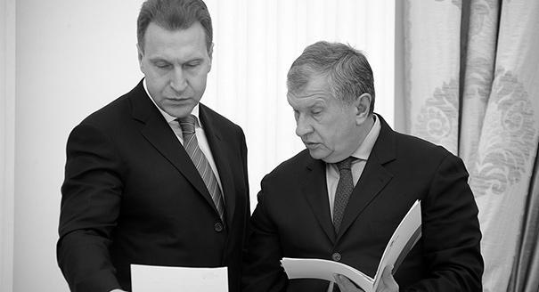 Заглядывая на пять лет вперед. Идеологические, геополитические и экономические факторы российской внешней политики