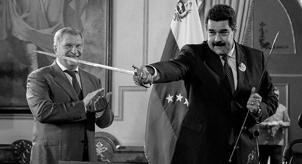 Спасти нерядового Мадуро: поможет ли Венесуэла подтвердить величие России