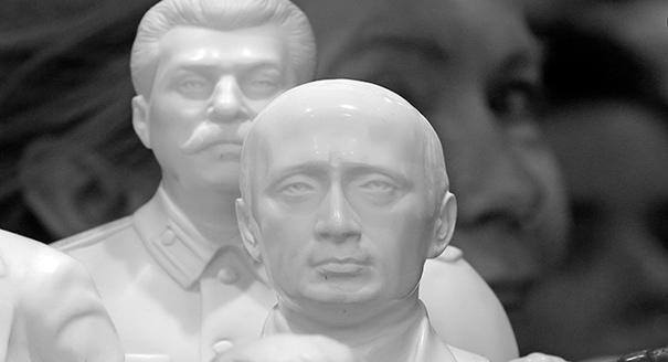 Сталин как пузырь