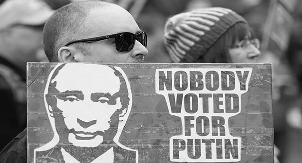 Санкции и политическая карьера