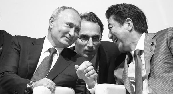 Почему провалилось сближение России и Японии