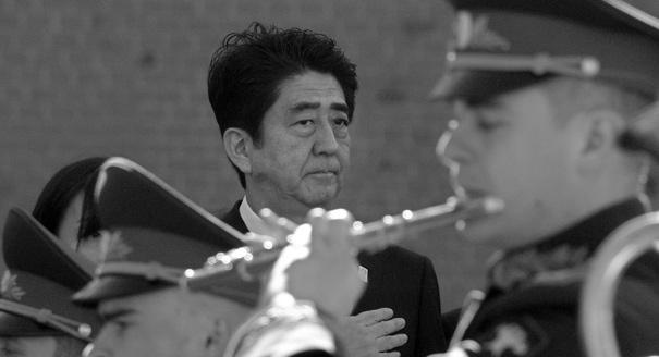 Прощальные уступки. Почему России важно успеть улучшить отношения с Японией