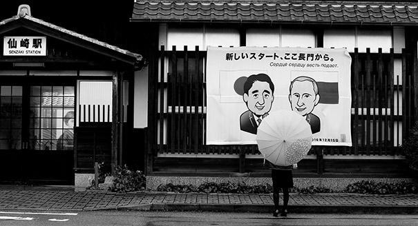 Что будет со сближением России и Японии после премьерства Абэ