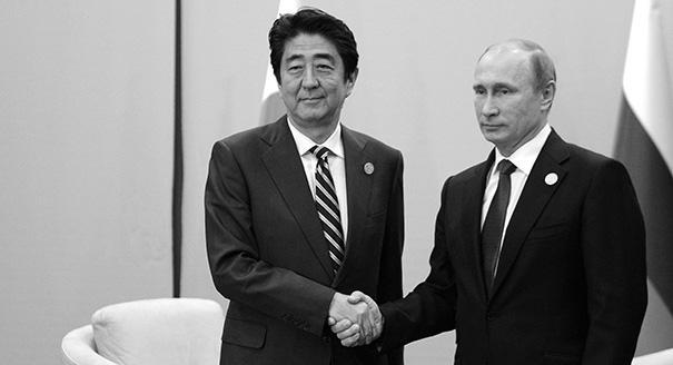 Путин и Абэ: как два лидера будут обходить вопрос Курильских островов